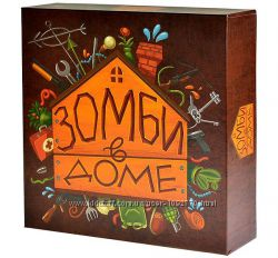 Настольная игра Зомби в доме. Квест в заброшенном строении