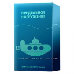 Настольная игра Предельное погружение. Deep Sea Adventure