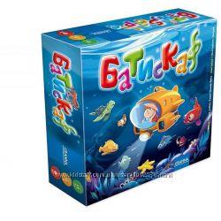 Настольная игра Батискаф. Изучаем подводный мир