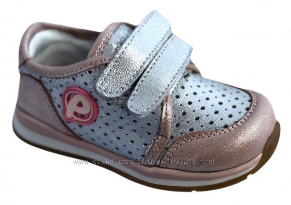 Распродажа ортопедические кроссовки Perlina в ассортименте р. 22 р,