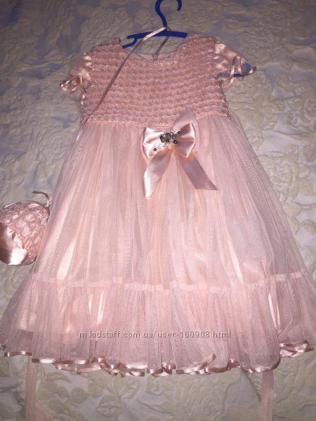 ab00410e1f5 Вечернее платье для утренника и выпускного