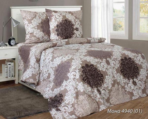 Ткань для постельного белья - без синтет. добавок