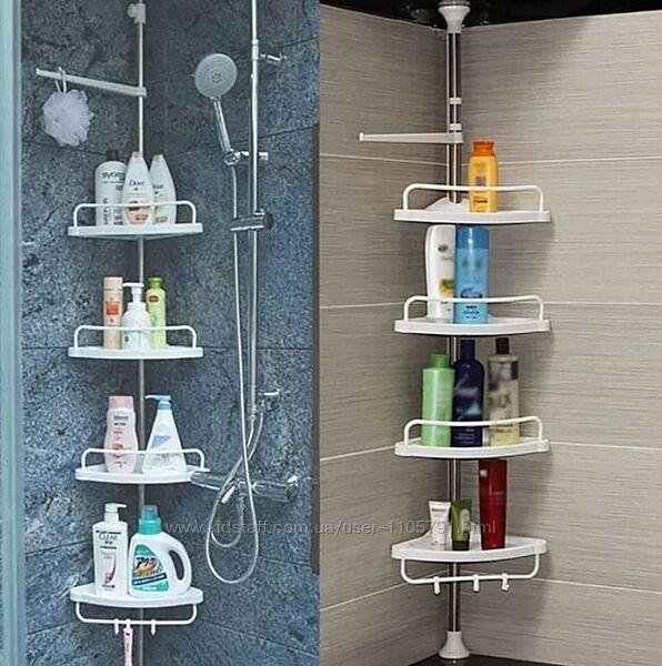 Раздвижная телескопическая полка для ванной угловая multi corner shelf