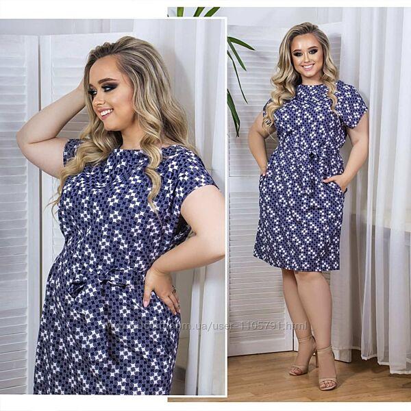 4 модели платья Украинской фабрики