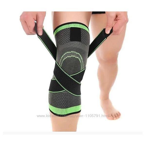 Эластичный бинт - бандаж на колено спортивный наколенник knee support