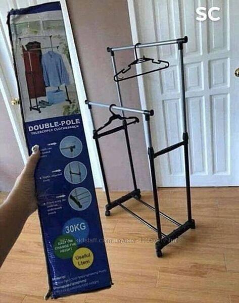 Напольная вешалка-стойка на колесах для одежды Double-Pole металлическая