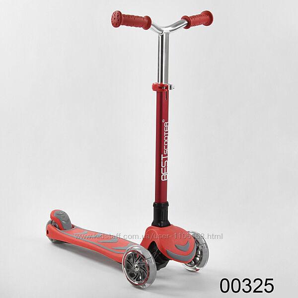 Самокат детский трехколесный Best Scooter Y алюминиевый легкий складной