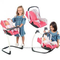 Кресло переноска для кукол Smoby Maxi-Cosi Quinny 3в1