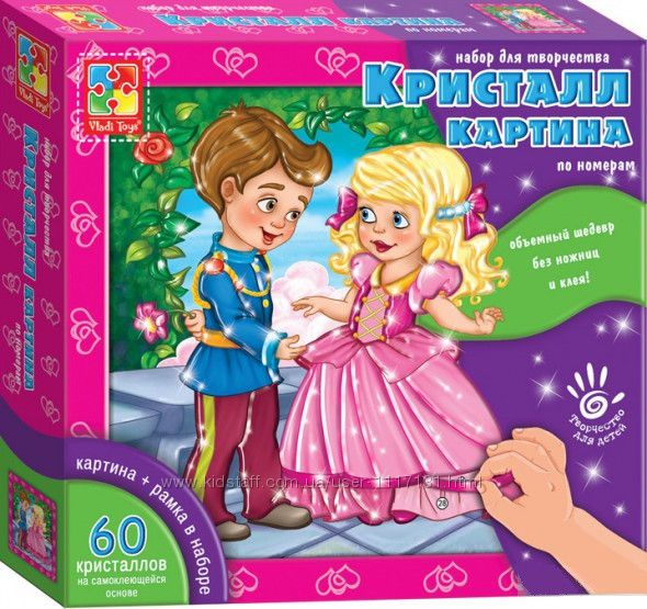 Набор для творчества Кристалл картина Принцесса и принц Vladi Toys 243980