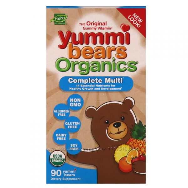 iHerb. Hero, Yummi Bears Organics, мультивитамины, 90 шт. Айхерб.