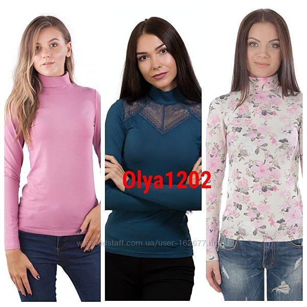 Cornett Одежда для женщин, мужчин и детей, распродажа. Скидки.