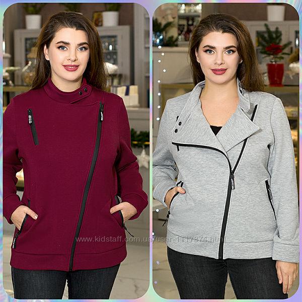 Демисезонная женская трикотажная куртка косуха, 44-54р, PK1-397