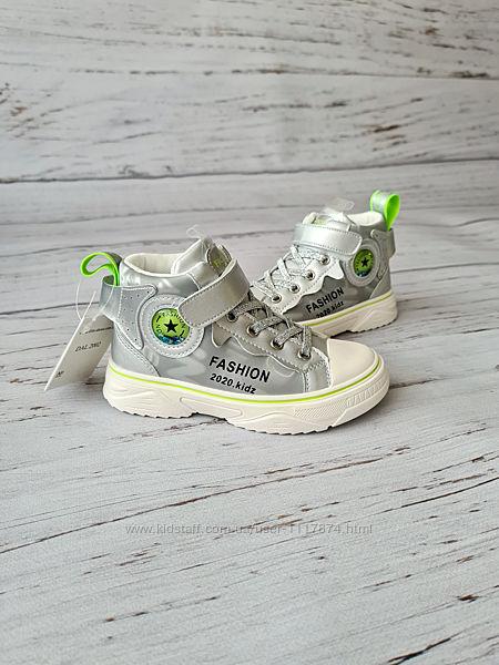 Ботинки для девочек Lilin, 26-30р, B2072-0
