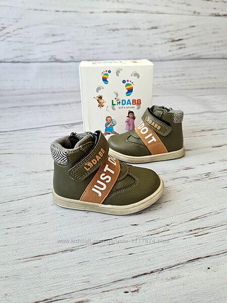 20-25р Ортопедические ботинки для мальчиков LadaBB M30234-5