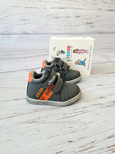 20-25р Ортопедические ботинки для мальчиков LadaBB M30231-2
