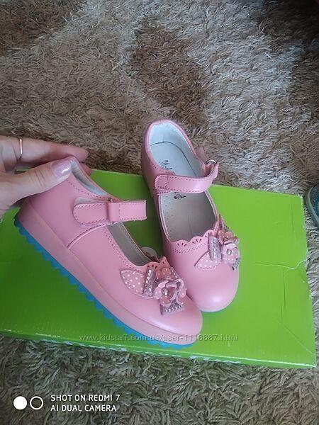 Туфельки нові