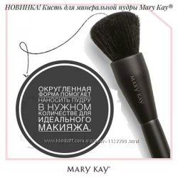 Кисть для минеральной пудры Mary Kay