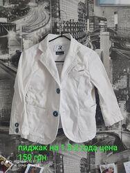 белый и стильный пиджак