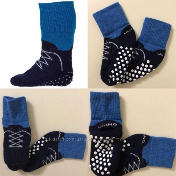 Термоноски носки Ulvang anti slip