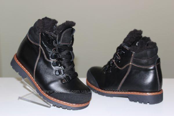 Берегиня детские зимние ботинки черные кожа мод. 1318