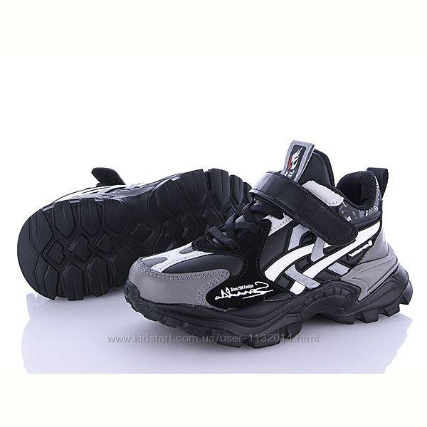 Демісезонні кросівки Clibee на хлопця 34 розмір маломірять