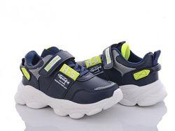 Стильные кроссовки Clibee на мальчика 32, 33, 35, 36 размеры