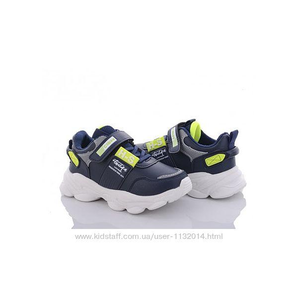 Стильные кроссовки Clibee на мальчика 32, 35, 36 размеры
