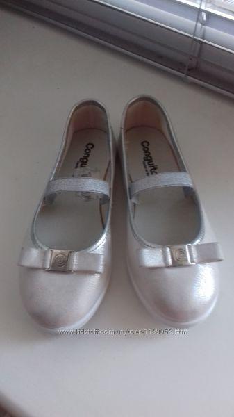 Туфельки 31Conguitos
