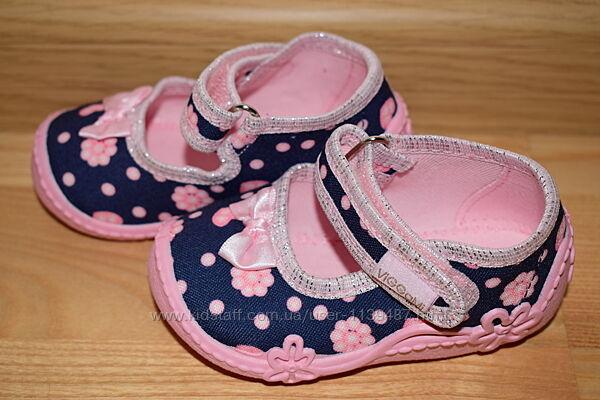 Тапочки на дівчинку Vi-gga-Mi Польща Balbinka р. 18-27 капці тапочки