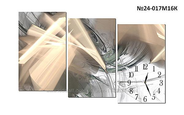 Настенные часы картина модульная абстракция 3d, для дома, офиса