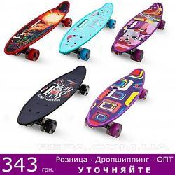 Пенни борд, скейт Best Board - с ручкой, свет колес, много расцветок