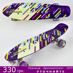 Пенни борд, скейт Best Board - Penny Board свет колес, много расцветок