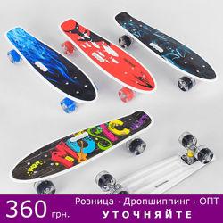 Пенни борд, скейт Best Board с ручкой, свет колес, много расцветок