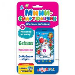 Детский мини-смартфончик Азбукварик