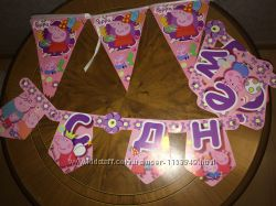 Декор на день рождения Свинка Пеппа