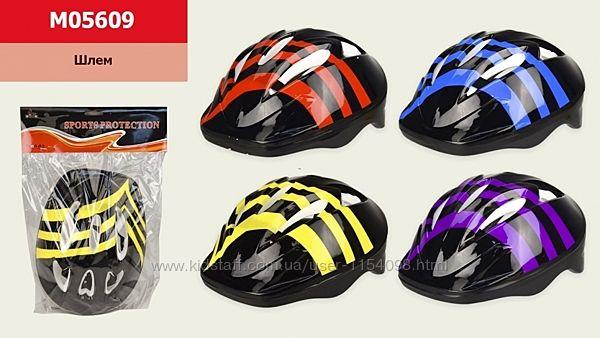 Защита шлем 05609, 4 цвета, размер шлема - 24х19 см