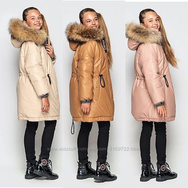 Модная зимняя куртка парка для девочки от cvetkov 128-158 р