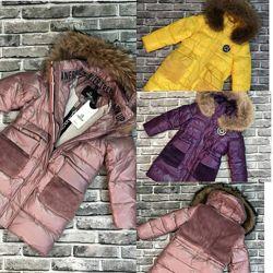 Зимние пальто - куртка anernuo 20153 для девочек  116-140 размер