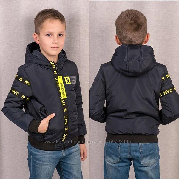 Демисезонная куртка для мальчика Ник 116-164 р.