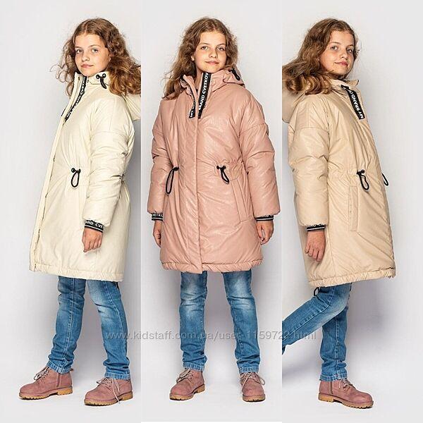 Зимняя качественная куртка парка для девочки от cvetkov 128-164 р.