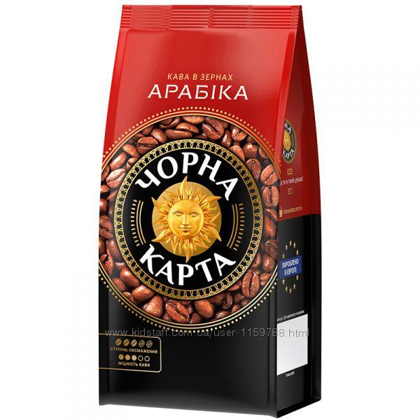 Кофе в зернах Черная карта Арабика 1,1 кг Польша