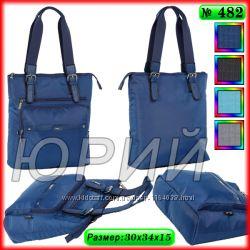 Молодежная сумка Dolly 482.