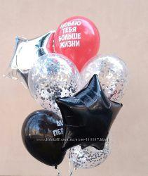 Гелиевые шары харьков воздушные шары салтовка