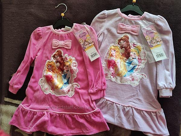 Детское платье Принцессы Дисней Золушка Бель Аврора