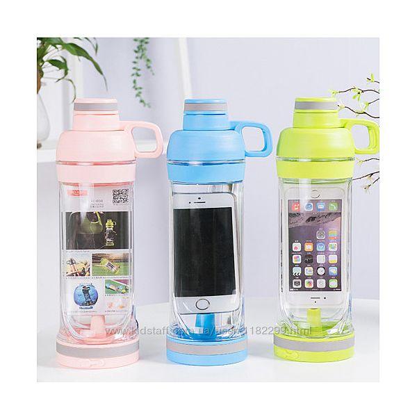 Спортивная бутылкаБутылка для воды с отделением для телефона
