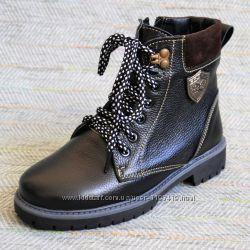 Зимние ботинки, Украина р 32-39