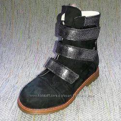 Зимние ортопедические ботинки, Orthobe р 31-36
