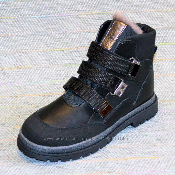 Зимние ботинки для мальчика, Palaris р 35 39