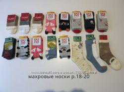 Махровые носки ДЮНА р. 18-20 в наличии
