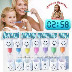 Детский таймер песочные часы для контроля времени чистки зубов 3 минуты